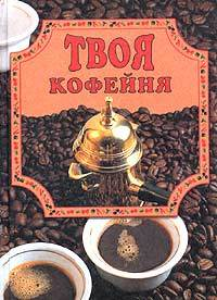 Елена Маслякова бесплатно