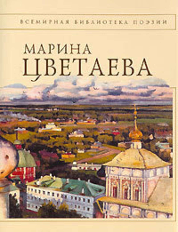 Pdf пушкин сборник стихов скачать