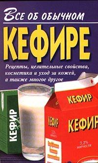 Иван Дубровин бесплатно