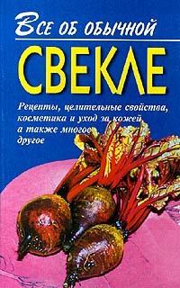 интригующее повествование в книге Иван Дубровин