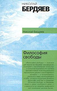 Возьмем книгу в руки 00/18/05/00180594.bin.dir/00180594.cover.jpg обложка