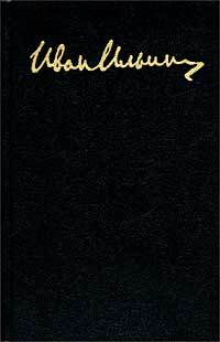 обложка электронной книги О сущности правосознания