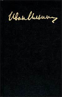 обложка электронной книги Понятия права и силы (опыт методологического анализа)
