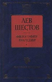 Достоевский и Ницше