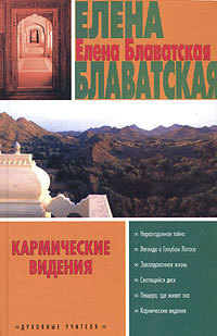 обложка книги static/bookimages/00/18/11/00181184.bin.dir/00181184.cover.jpg