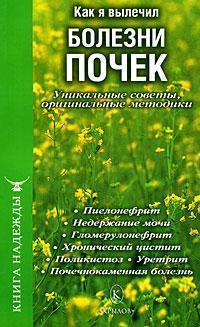 обложка книги static/bookimages/00/18/57/00185751.bin.dir/00185751.cover.jpg