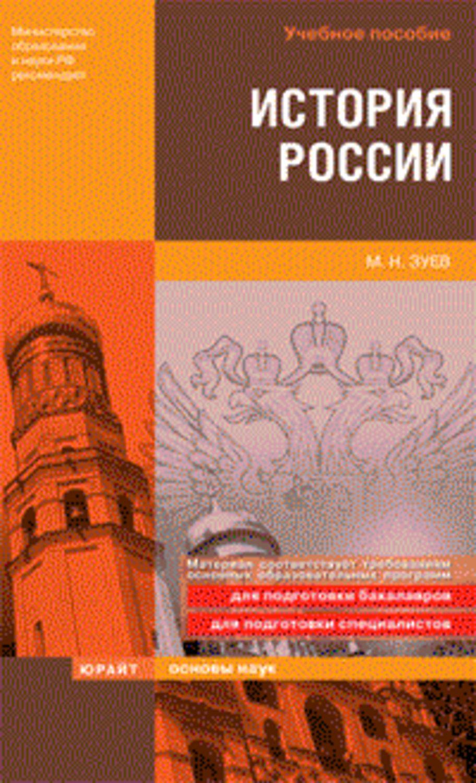 Сериал Московская борзая 2014  актеры и роли