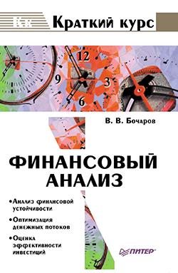 Финансовый анализ LitRes.ru 83.000