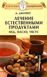http://www.litres.ru/static/bookimages/00/19/89/00198916.bin.dir/00198916.cover.jpg