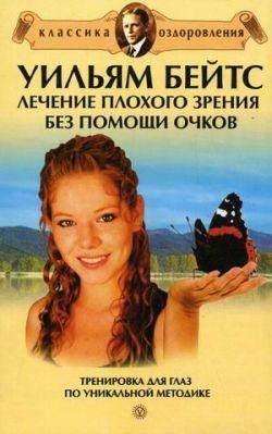 захватывающий сюжет в книге Андрей Миронов