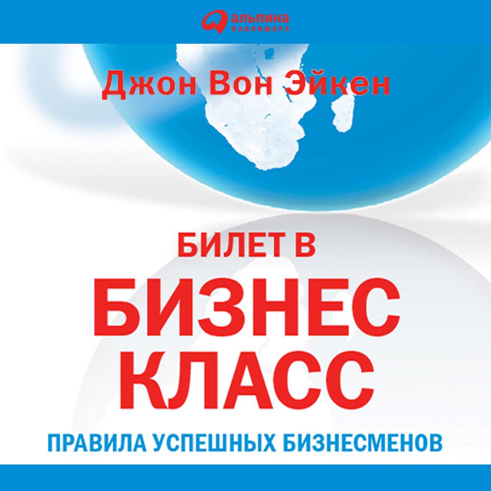 Дмитрий Потапов Стратегические сессии: таблетка от кризиса?
