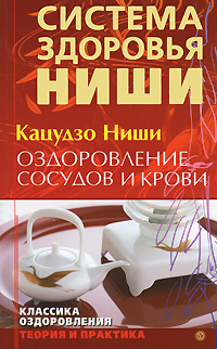 обложка книги static/bookimages/00/19/94/00199409.bin.dir/00199409.cover.jpg