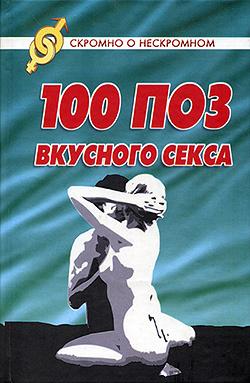 Возьмем книгу в руки 00/19/94/00199491.bin.dir/00199491.cover.jpg обложка