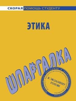 напряженная интрига в книге Ирина Сергеевна Козлова