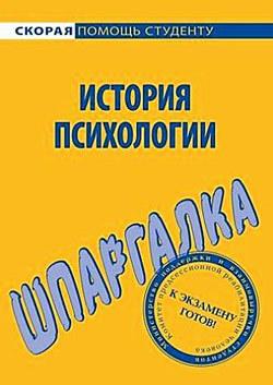 Н. В. Анохина бесплатно