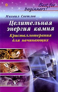 Михаил Светлов бесплатно