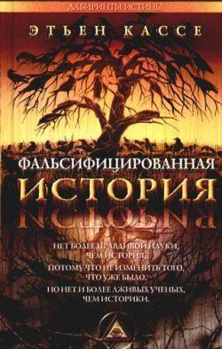 Откроем книгу вместе 00/20/02/00200290.bin.dir/00200290.cover.jpg обложка