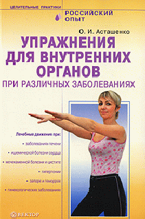 Олег Асташенко бесплатно