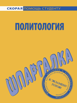 Откроем книгу вместе 00/20/12/00201205.bin.dir/00201205.cover.png обложка