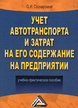 обложка книги static/bookimages/00/20/14/00201443.bin.dir/00201443.cover.jpg