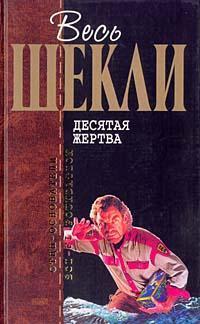 Детективное агенство ''Альтернатива'' LitRes.ru 49.000