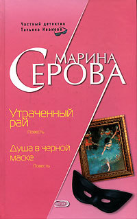 Откроем книгу вместе 00/20/15/00201581.bin.dir/00201581.cover.jpg обложка