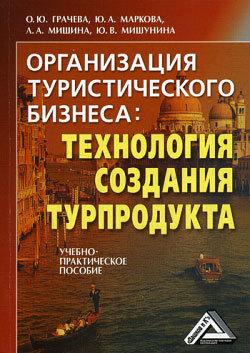 Лариса Александровна Мишина бесплатно