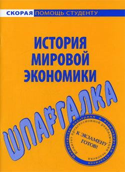 захватывающий сюжет в книге Мария Сергеевна Клочкова