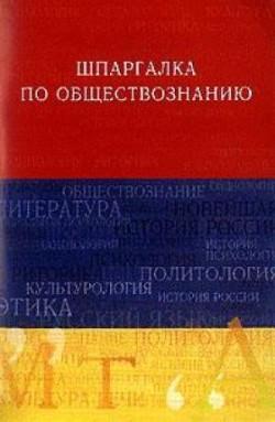 Анна Дмитриевна Барышева бесплатно