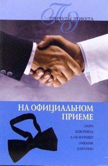 Официальный прием LitRes.ru 29.000