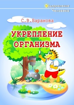 онлайн диетолог яна тимошенко