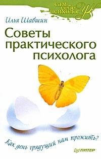 Откроем книгу вместе 00/20/46/00204691.bin.dir/00204691.cover.jpg обложка