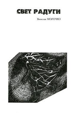 обложка книги static/bookimages/00/20/47/00204743.bin.dir/00204743.cover.jpg