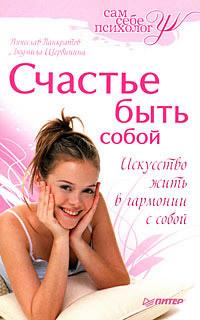 обложка книги static/bookimages/00/20/51/00205140.bin.dir/00205140.cover.jpg