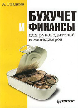 обложка книги static/bookimages/00/20/53/00205365.bin.dir/00205365.cover.jpg