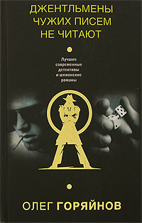 Откроем книгу вместе 00/20/55/00205536.bin.dir/00205536.cover.jpg обложка
