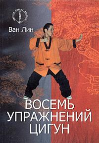Откроем книгу вместе 00/20/55/00205598.bin.dir/00205598.cover.jpg обложка