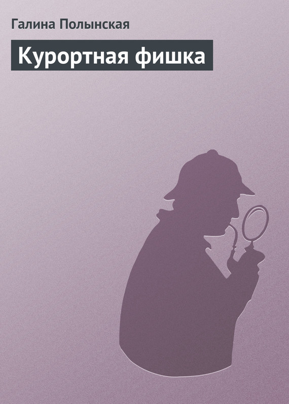 обложка книги static/bookimages/00/20/60/00206052.bin.dir/00206052.cover.jpg