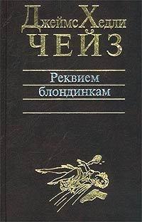 Силлов, Дмитрий - Закон снайпера