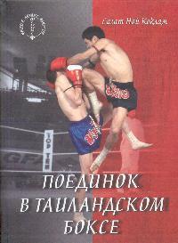 обложка книги static/bookimages/00/20/97/00209712.bin.dir/00209712.cover.jpg