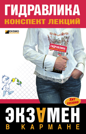 обложка книги static/bookimages/00/21/33/00213356.bin.dir/00213356.cover.jpg