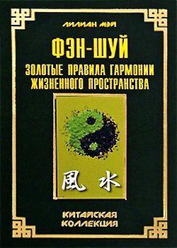 Откроем книгу вместе 00/21/34/00213451.bin.dir/00213451.cover.jpg обложка