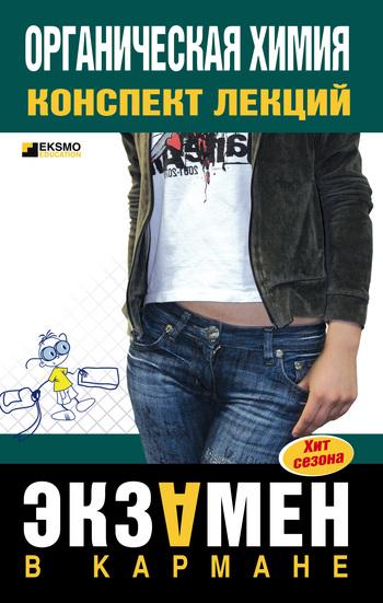 Откроем книгу вместе 00/21/35/00213552.bin.dir/00213552.cover.jpg обложка