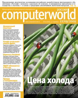 Журнал Computerworld Россия №29/2009