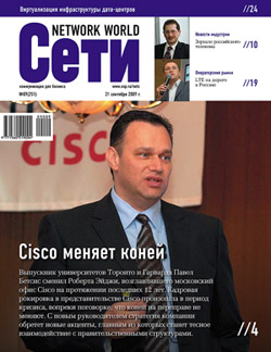 Сети / Network World №9/2009