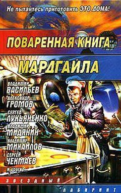 захватывающий сюжет в книге Олег Овчинников