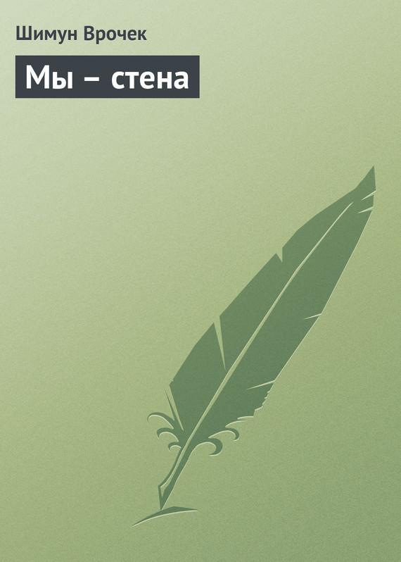 обложка книги static/bookimages/00/21/48/00214819.bin.dir/00214819.cover.jpg