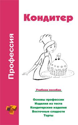 Ольга Владимировна Шамкуть бесплатно