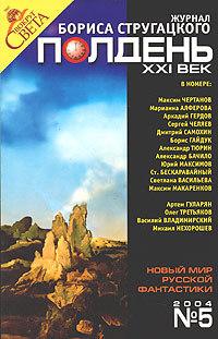 обложка книги static/bookimages/00/28/04/00280442.bin.dir/00280442.cover.jpg