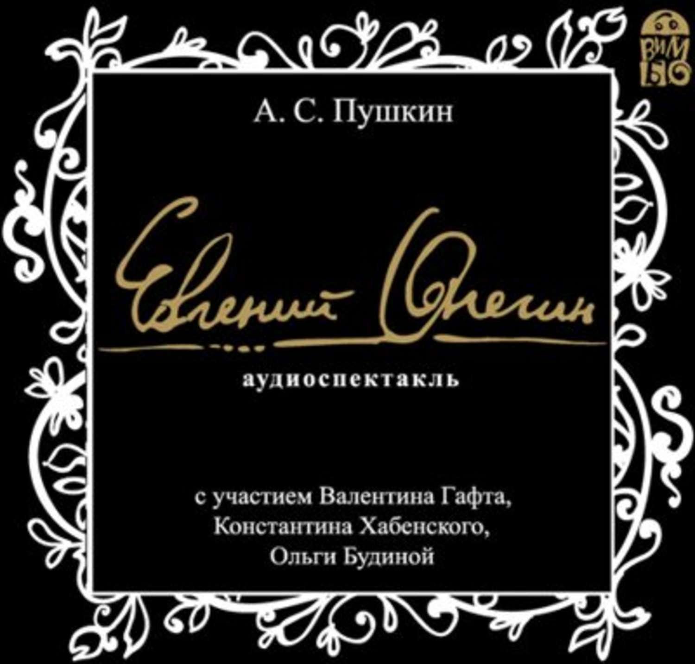 Пушкин стихи скачать в fb2